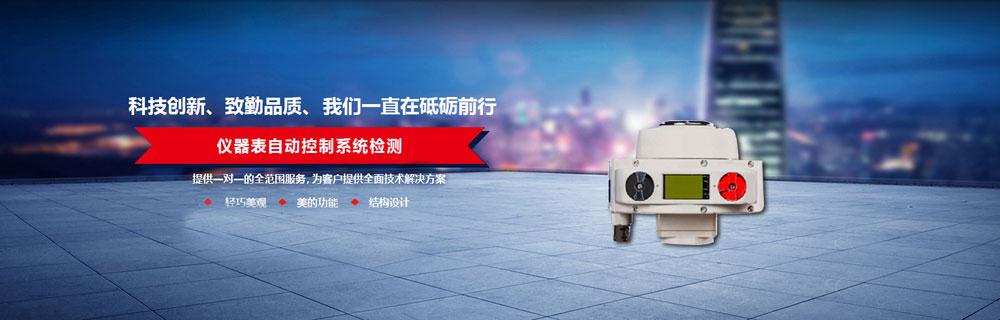 FD-M智能型电动执行器